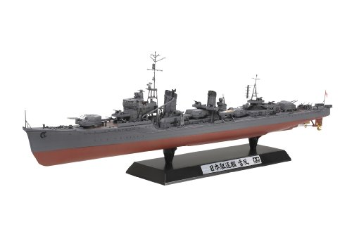 Destroyer Kit (Tamiya Models IJN Destroyer Yukikaze Model Kit)