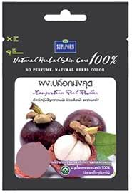 Mangosteen Peel Powder Scrub. Natrual Herbal Skin Care 100%. 20 g.