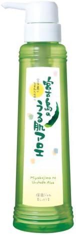 ユーティ化粧品 宮古島のうる肌アロエ