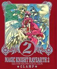 Magic Knight Rayearth 2 Illustrations Collection: Planning and Presented by Clamp