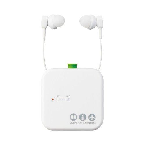 キングジム デジタル耳せん MM1000 00025248 【まとめ買い3個セット】 B01JHSG9U0