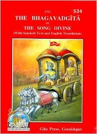 Buy Shrimad Bhagwat Gita- Gita Press Gorakhpur Book Online at Low