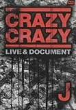 CRAZY CRAZY [DVD]