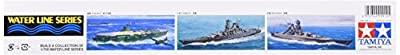 Tamiya 1/700 WWII Japanese Aircraft Carrier Shinano