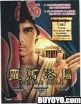 Thermae Romae (Region 3 / Non USA Region) (English Subtitled) Japanese Movie by Hiroshi Abe