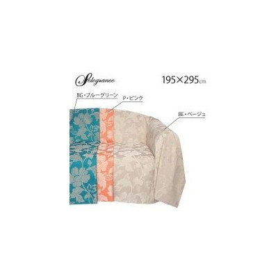 川島織物セルコン selegrance(セレグランス) フルール マルチカバー 195×295cm HV1403S BGブルーグリーン   B06XCMZHYH