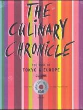 Read Online The Culinary Chronicle, Vol 8: The Best of Tokyo und Europe, english Edition (incl. DVD) pdf epub