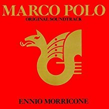 marco polo LP: SOUNDTRACK: Amazon.es: Música