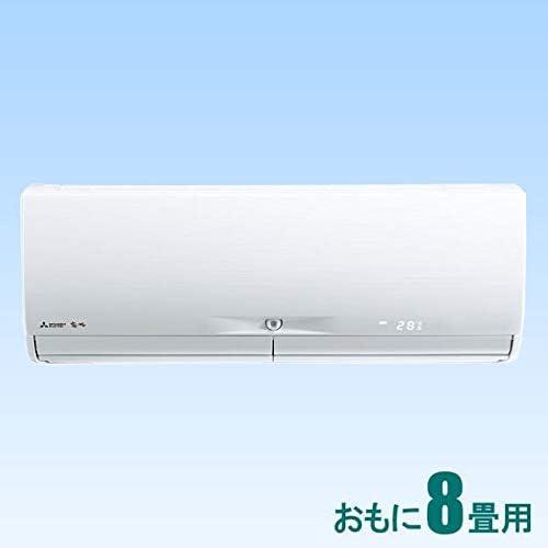 三菱 【エアコン】 霧ヶ峰おもに8畳用 (冷房:7~10畳/暖房:6~8畳) Xシリーズ (ピュアホワイト) MSZ-X2520-W