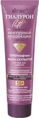 Bielita & Vitex Hyaluron Lift Line | Superlifting Mask-Sculptor for Face, Decollete and Neck 55+, 100 ml | Hyaluronic acid, Complex of Proteins, Black Truffle Extract, Wheat Germ Oil, Cocoa Seed