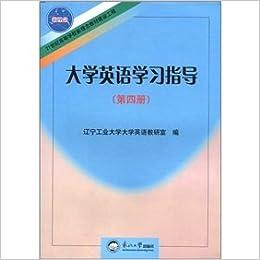Psat 10 prep 2019 & 2020: psat 10 study guide & practice book for.