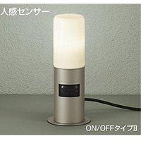 セットアップ DAIKO LED照明器具 アウトドア アプローチ灯 ランプ付 人感センサー付 人感センサー付 白熱灯60Wタイプ 電球色 ランプ付 アウトドア DWP38642Y B00TROR0RG, 笠間市:79679eb1 --- a0267596.xsph.ru