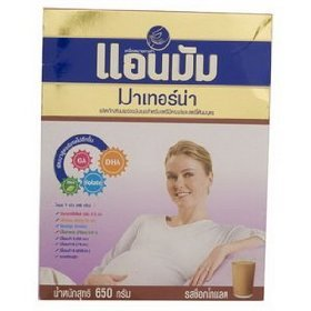 Anmum Milk Powder Chocolate for Pregnant Women 650g.