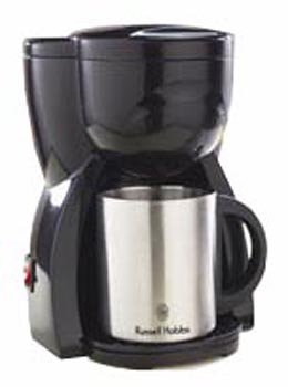 Amazon.com: Russell Hobbs Taza inoxidable doble Personal ...