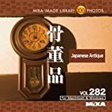 MIXA IMAGE LIBRARY Vol.282 Japanese Antique [Japan Import]