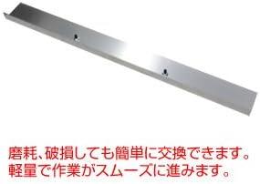 シモダトンボ専用 引板 アイデアサポート アルミ製60cm