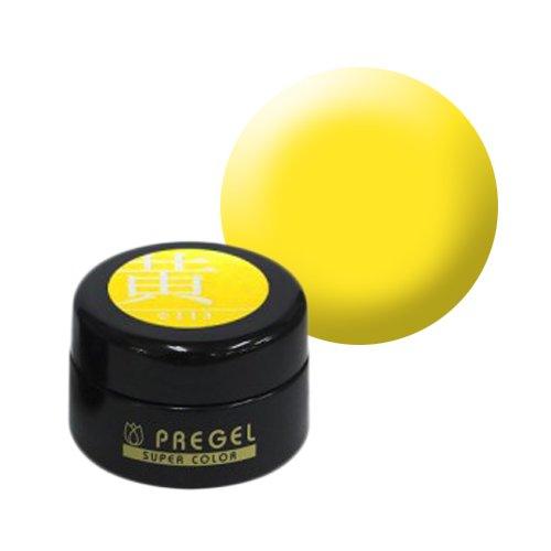 混雑抜粋インセンティブ【PREGEL】カラーEx 黄 / PG-CE113 【UV&LED】プリジェル カラージェル ジェルネイル用品