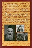 img - for The Baranovich Haggadah by SHALOM MEIR AND YAAKOV BLINDER WALLACH (2001-05-04) book / textbook / text book