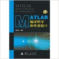MATLAB compiler and external interfaces - with CD-ROM