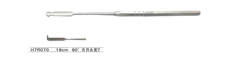 19cm Tip Width 7mm Nasal Septum Elevators by XF (Image #1)