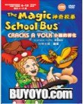 The Magic School Bus Series 4 - GOES TO MUSSEL BEACH (Vol 2) (Magic School Bus Goes To Mussel Beach)