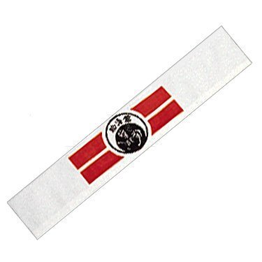 AK Shotokan Karate White Headband