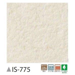 ストーンタイル 砂岩 18枚セット サンゲツ IS-775 B07P7J19QH