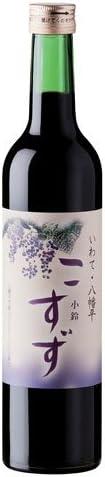 岩手県特産品 八幡平山ぶどう果汁 こすず500ml×2本 八幡平市産山ぶどう100%果汁