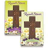Russell Stover Solid Milk Chocolate Cross, 1.5 oz.