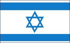 3x5' Israel Nylon Flag