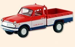 Datsun 1200 Truck/Red & Blue by Tomica