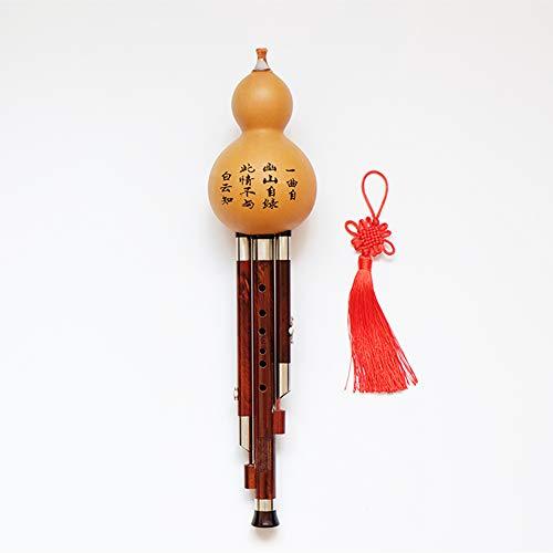 SANS CH04 Chalumeau Olive Wood Clarinets