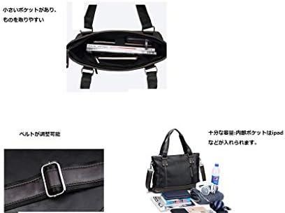 ビジネスバッグ ブリーフケース メッセンジャーバッグ メンズ 14インチ PC対応 PUレザー 大容量 防水 ショルダー 手提げ 通勤 多機能
