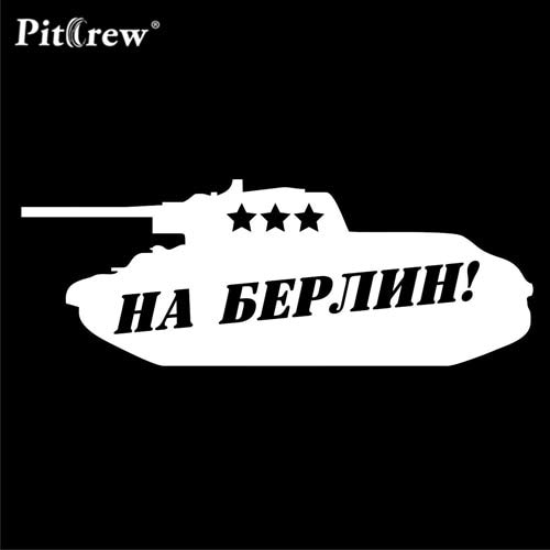 Daphot-Store - 1PC 15x5.5cm Tank Peace Car Stickers Vinyl Car Styling For Russian Reflective Waterproof Motorcycle Accessories