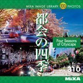 MIXA IMAGE LIBRARY Vol.310 Four Seasons of Cityscape [Japan Import]