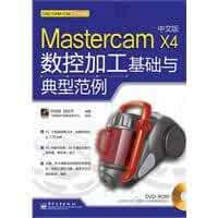 mastercam x4 cnc chinese version of the foundation and a Mastercam Software Mastercam Desktop