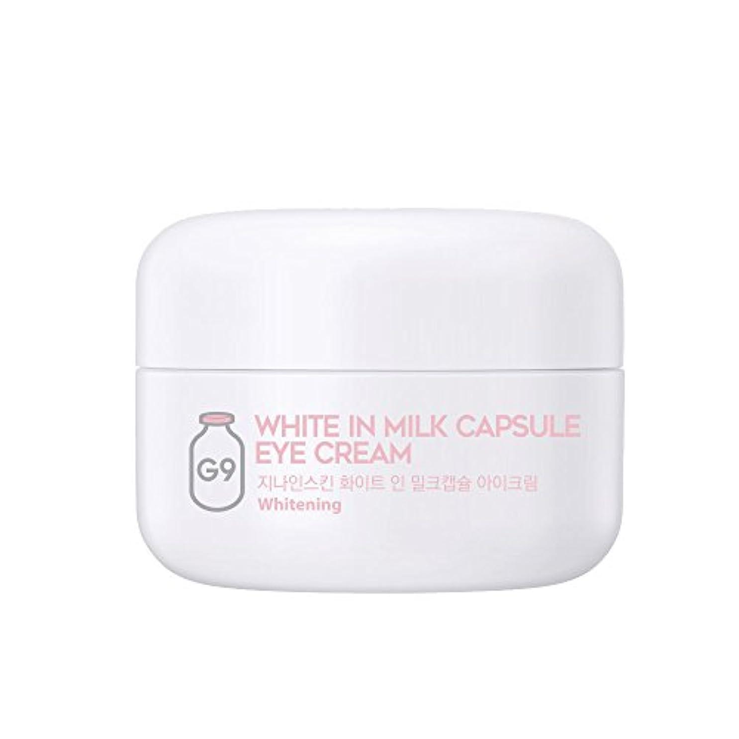 戦術神秘的な開梱G9SKIN(ベリサム) White In Milk Capsule Eye Cream ホワイトインミルクカプセルアイクリーム 30g