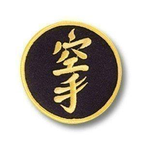 Artes Marciales Parche Bordado - Karate Letras Parche 12 Playwell