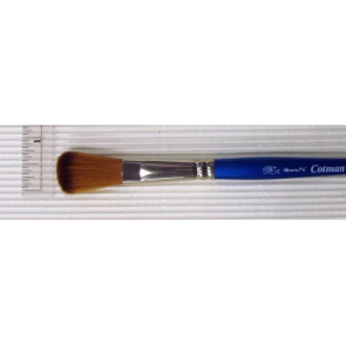 Winsor & Newton Cotman Water Colour Brush 5/8 in. mop 999