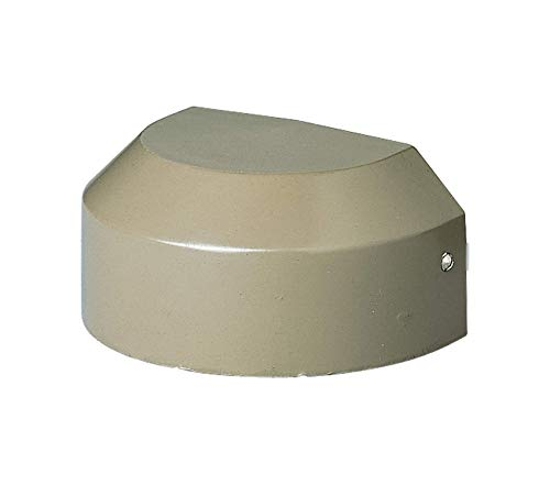 Beach Decor Premium Accent Light Durable Cast Aluminum is Powder-Coat Painted to Resist Chipping, Natural Decking