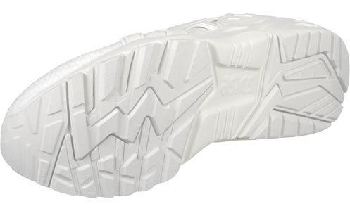Asics Gel-kayano Trainer Knit - Zapatos de entrenamiento de carrera en asfalto para hombre White