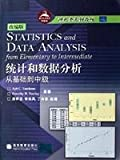 img - for Chinese version of the world s best teaching materials science class series of statistical and data analysis: from basic to intermediate (adapted version) book / textbook / text book