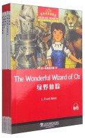 Read Online Black Brin Reading: first grade (Series 2 Set Total 6)(Chinese Edition) pdf epub