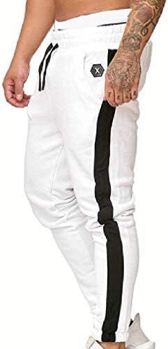 GodeyesW メンズファッショントリムフィット純粋ウエストタイステッチスウェットパンツ