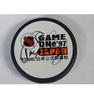 Signed Selanne, Teemu 1997 Game One Japan Hockey Puck autographed