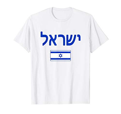 Israel T-shirt Israeli Flag for sale  Delivered anywhere in USA