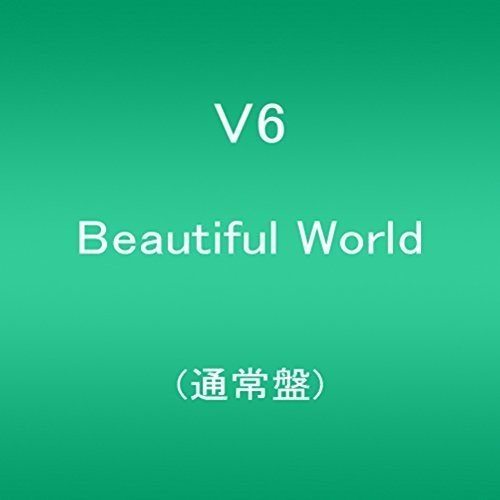 CD : V6 - Beautiful World (Hong Kong - Import)