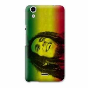 Amazon.com: Case Carcasa Wiko Rainbow Up 4G Bob Marley ...