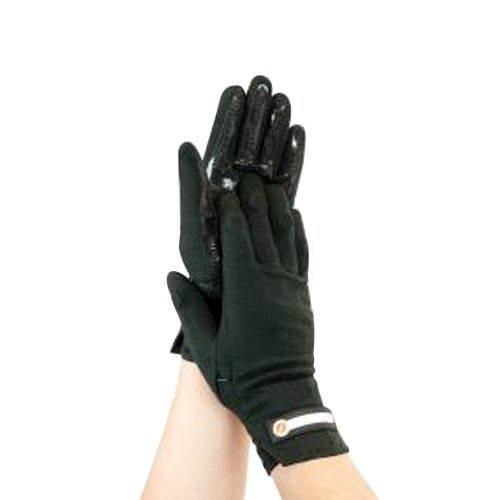 Intellinetix Vibrating Arthritis Gloves, Medium by Brownmed