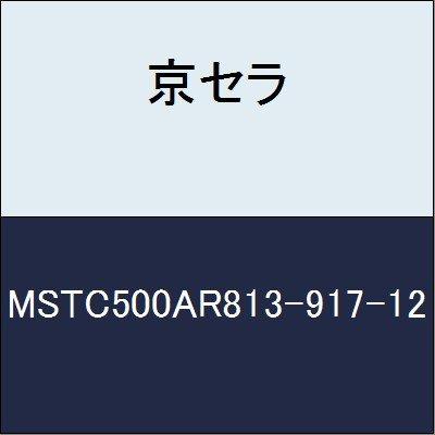 京セラ 切削工具 スロットミル MSTC500AR813-917-12  B079Y2GLHW